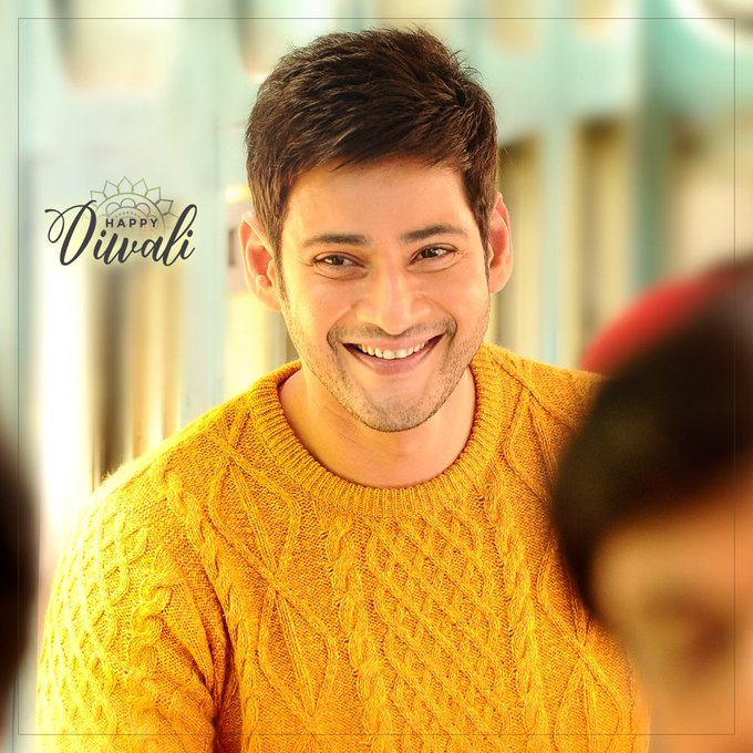 mahesh babu net worth