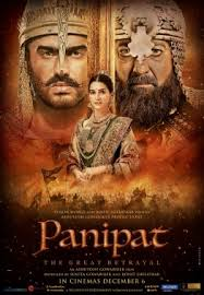 Panipat (film) - Wikipedia