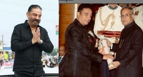 kamal hasan net worth in rs