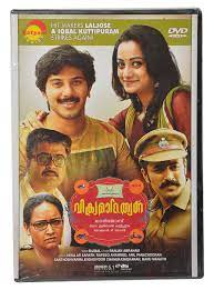 Vikramadithyan: Amazon.in: Dulquer Salmaan, Lal Jose: Movies & TV Shows