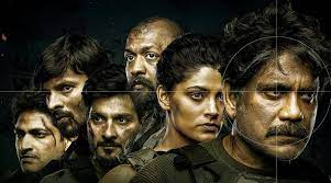 Nagarjuna's Wild Dog to release in theatre, delays film's release on  Netflix | Entertainment News,The Indian Express